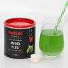 Men's Health Amino Plus Regeneration Matrix GREEN APPLE 300g