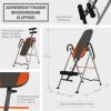 Inversion Table - Gorilla Sports